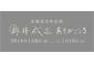 野井成正氏の作品展「あそびごころ」開催
