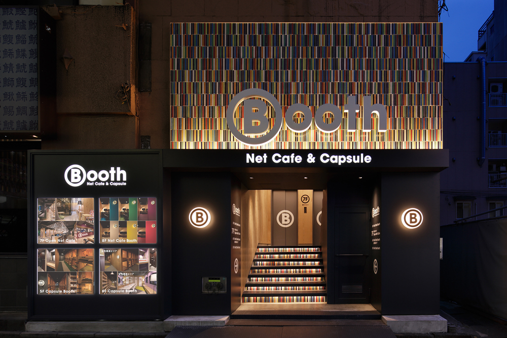 Netcafe&Capsule Booth