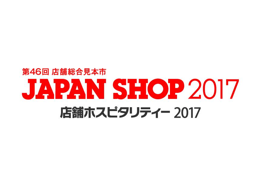 japanshop-01