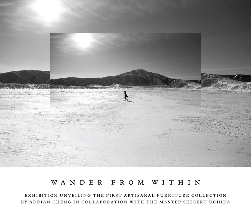 Wander from Within_eDM_Press