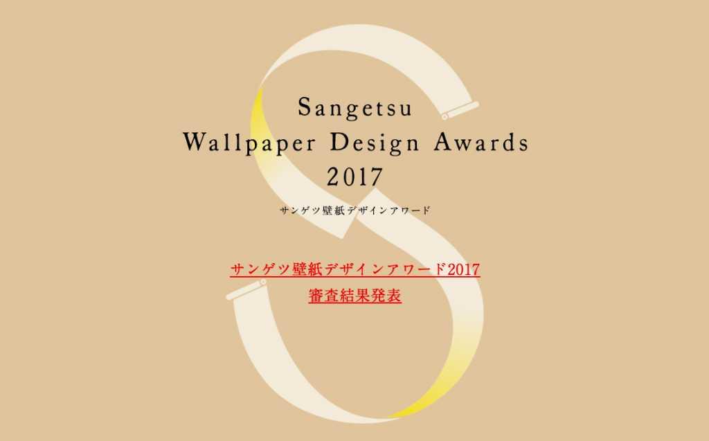 award_result