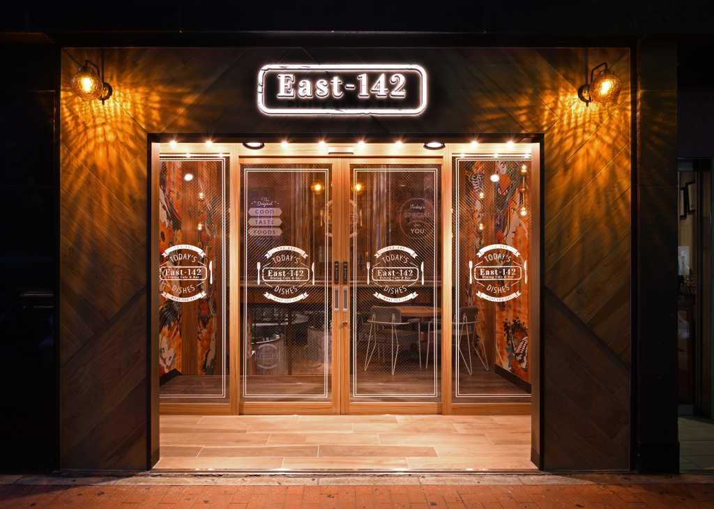 Dining Cafe & Bar East-142