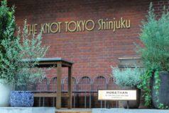 THE KNOT TOKYO Shinjuku「TERRACE SUITE テラススイート」 4月1日開業