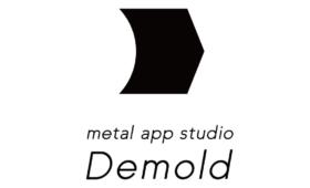 Demold(ディモールド)