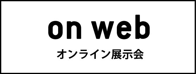 onweb