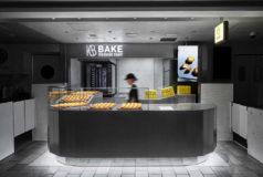 BAKE CHEESE TART CIAL横浜店