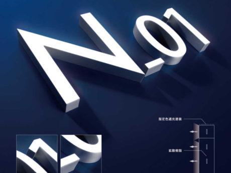 nano LED sign(ナノLEDサイン)