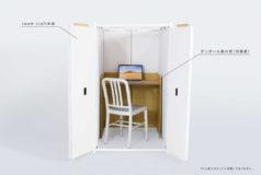 ダンボール製の個室「ROOM CRAFT」