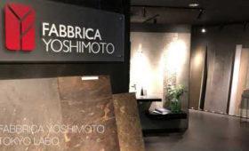 FABBRICA YOSHIMOTO TOKYO LABO 2020
