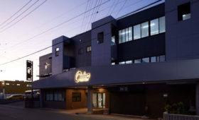 株式会社オミノ 八潮工場