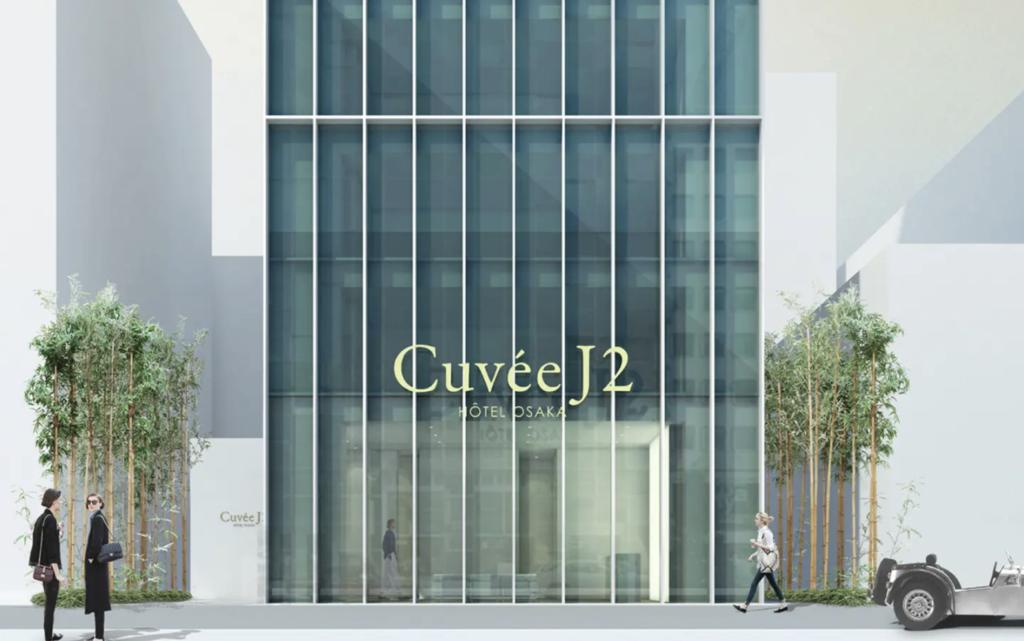 今秋、大阪にシャンパンホテル「Cuvee J2 Hotel Osaka」 が開業
