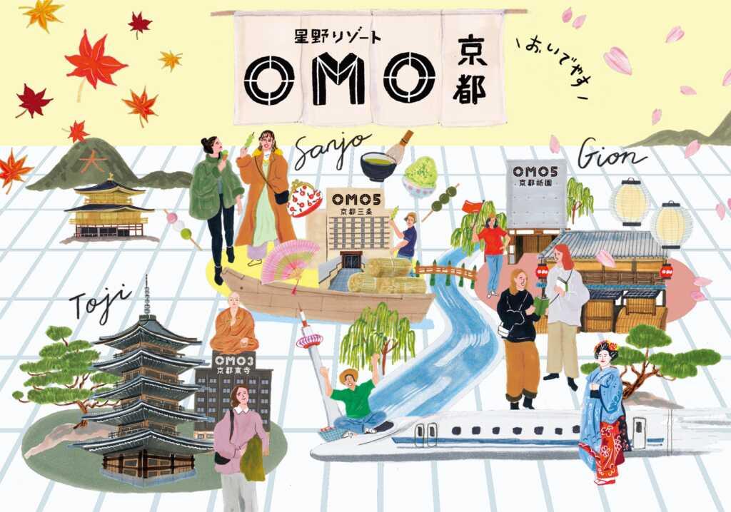 星野リゾート「OMO」を京都に3施設オープン予定