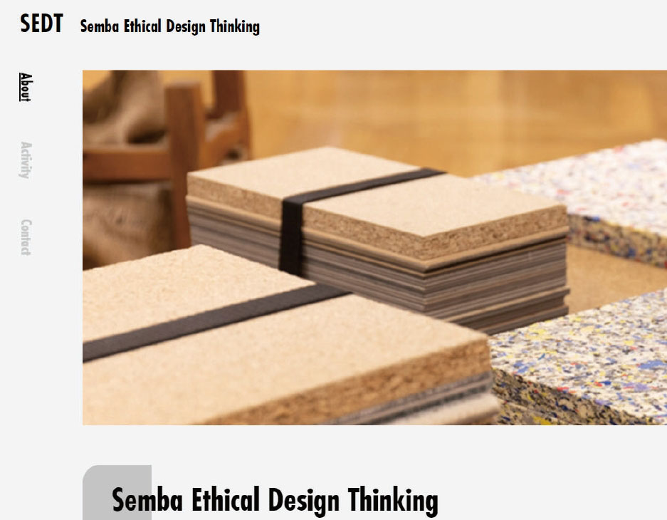 船場がエシカルデザインの情報サイト「SEDT」開設