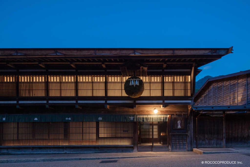 中山道・奈良井宿の古民家改修プロジェクト
